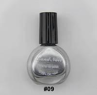 Лак-краска для стемпинга Kand Nail, 10 мл - 09 серебро