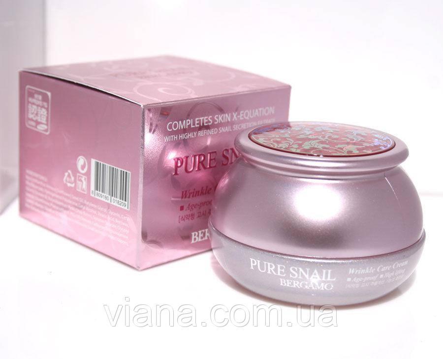 Антивозрастной улиточный крем Bergamo Pure Snail Wrinkle Care Cream 50 мл