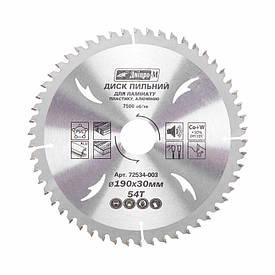 Пиляльний диск Дніпро-М 190 30 54Т, (алюм., пласт., лам.)