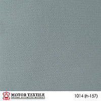 Потолочная ткань 1014