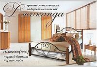"""""""Джоконда"""" на деревянных ногах, фото 1"""