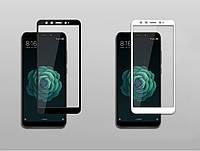 Защитное стекло с рамкой для Xiaomi Mi 6X, фото 1