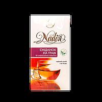 "Чай пакетированный NADIN ""Завтрак на траве""  24шт травяная смесь"