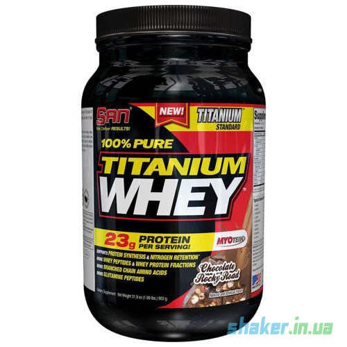 Сывороточный протеин изолят SAN 100% Pure Titanium Whey (908 г) сан титаниум вей cookies & cream