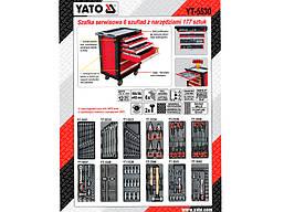 Сервисная тележка на колёсах Yato YT-5530, фото 2