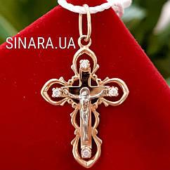 Золотой крестик с цирконием - Крестик с камнями золото 585