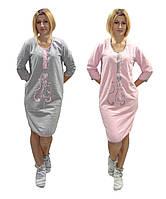 """Женская ночная рубашка """"Кошка"""" р.56"""
