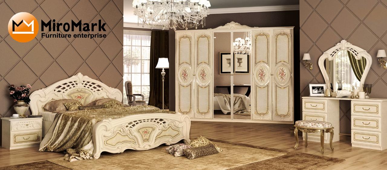 Спальня Regina Радика Беж