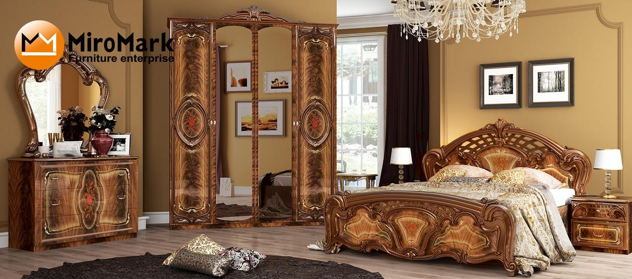 Спальня Regina Перо Орех