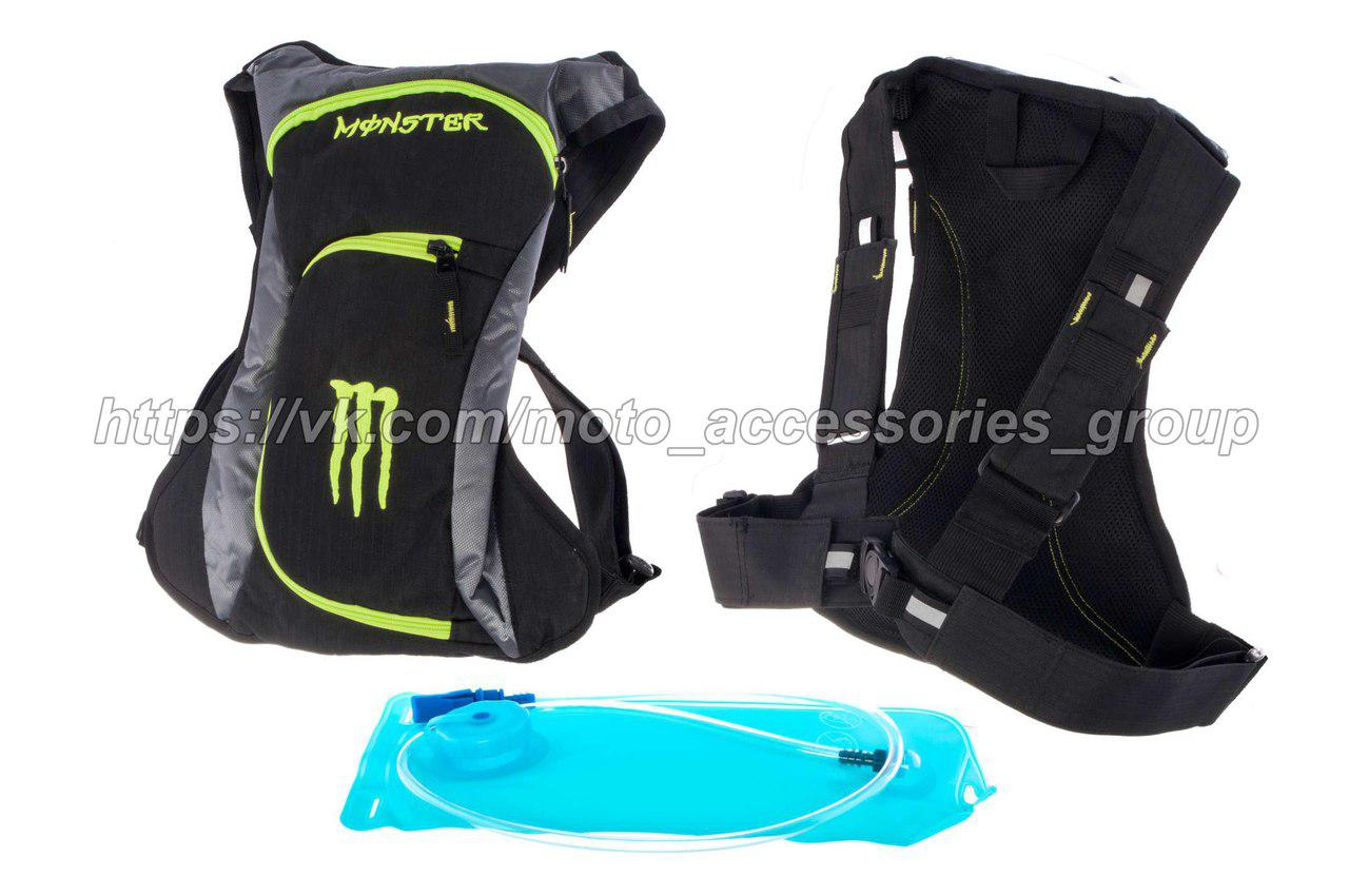 Мото рюкзак Monster Energy с гидратором (питьевой системой)
