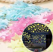 Набор звезд в комнату 100 штук, разноцветные.  Светятся