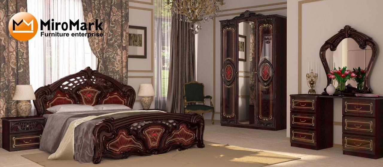 Спальня Regina Перо Рубино