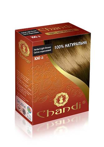 Лечебная аюрведическая краска для волос Chandi. Cветло-коричневый, миниатюра, 30г, фото 2