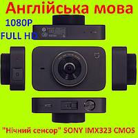 Оригинальный Автомобильный Видеорегистратор Xiaomi MiJia Car DVR Full HD Camera Black на Английском языке