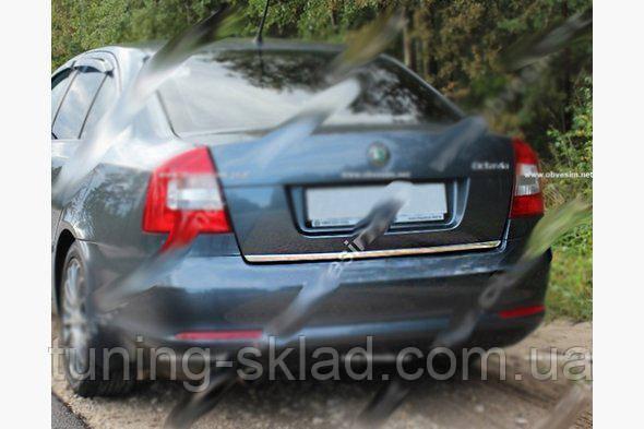 Хром кромка багажника  Skoda Octavia A5 2010 (Шкода Октавиа)