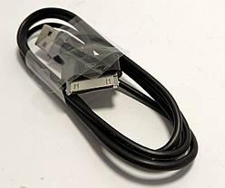 МЗП Original Samsung Galaxy Tab (блочок+кабель), фото 2