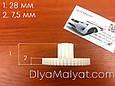 Шестерня 48/10 средняя редуктора RS540 12V детского электромобиля, фото 3