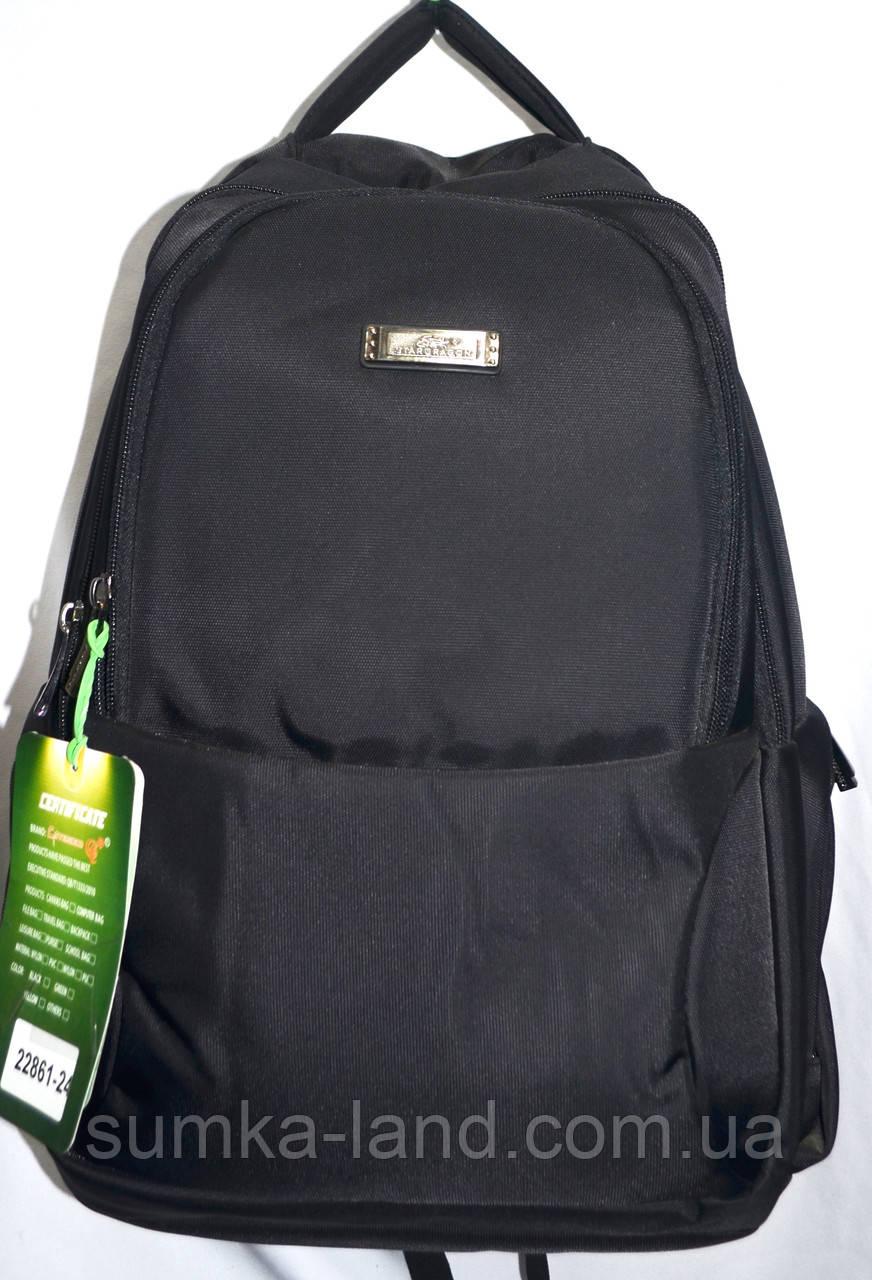 Мужской школьный черный рюкзак хорошего качества размер 30*47 см