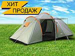 Палатки для отдыха: какие лучше — компактные или разборные