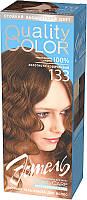 Гель-краска Estel Quality Color (Vital) тон золотисто-коричневый 133