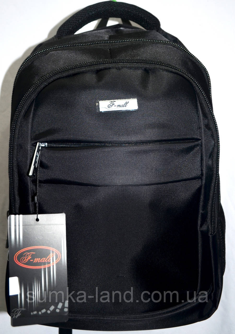 Мужской школьный черный рюкзак качества Люкс размер 30*47 см