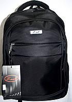 Мужской школьный черный рюкзак качества Люкс размер 30*47 см, фото 1