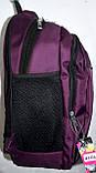 Мужской школьный фиолетовый рюкзак качества Люкс размер 27*43 см, фото 2
