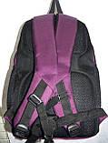 Мужской школьный фиолетовый рюкзак качества Люкс размер 27*43 см, фото 3