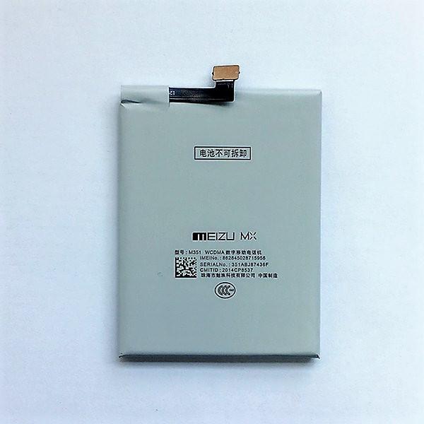 Аккумулятор meizu MX3