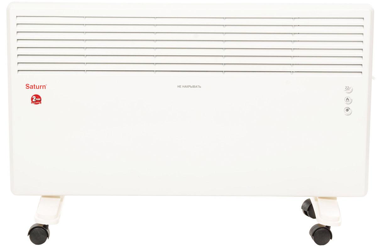 Конвекционный обогреватель Saturn ST-HT8664