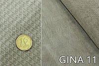 Ткань мебельная обивочная Gina Джина