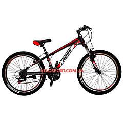 Подростковый велосипед Cross Atlas 24 дюймов черно-красный