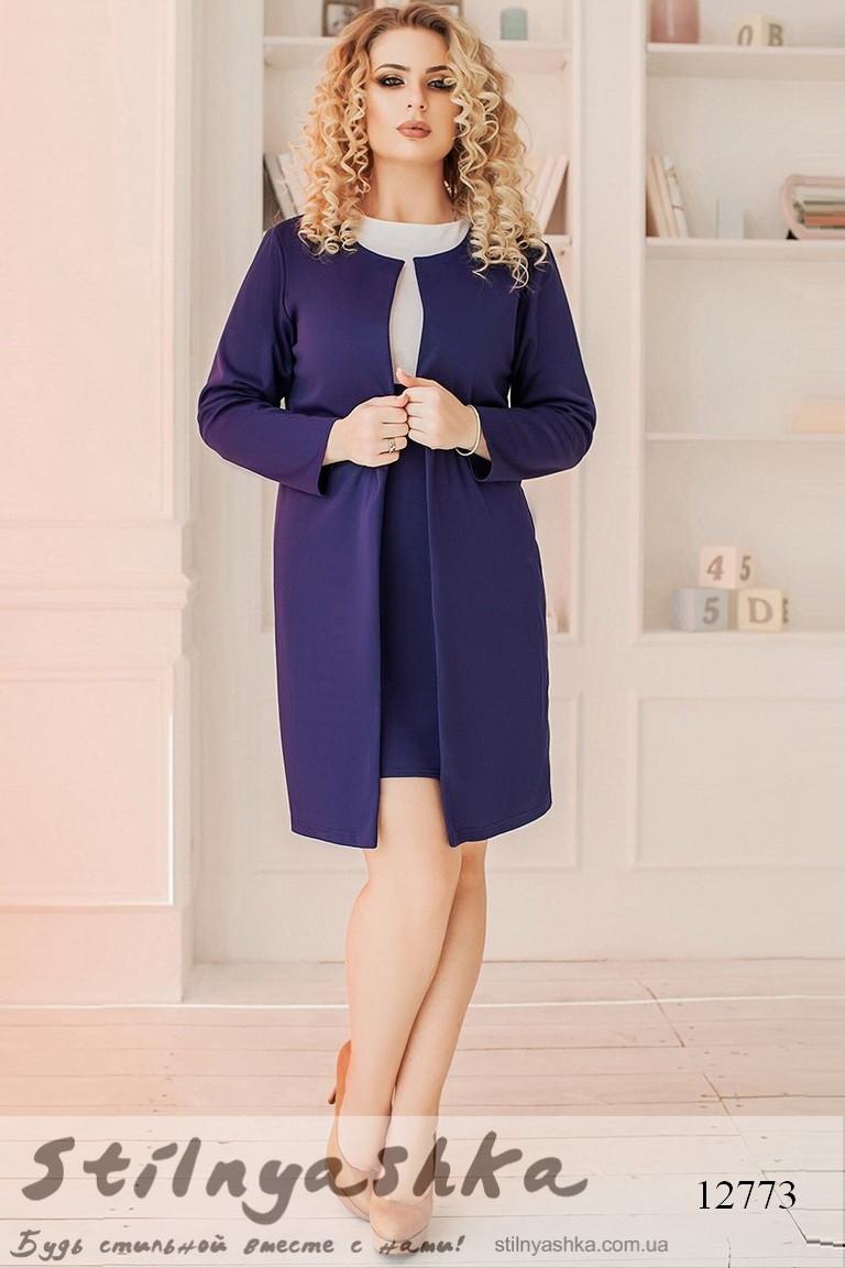 Платье с кардиганом для полных синее, фото 1