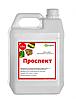 Гербицид Проспект (гербицид Стомп)
