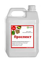 Гербицид Проспект (гербицид Стомп), фото 1