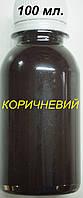 Краска спиртовая 100 мл. цвет коричневый
