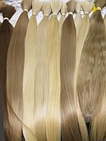Hair Lux  Славянские окрашенные волосы 70 см
