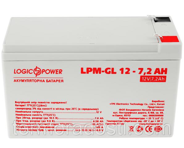 Аккумулятор гелевый Logic-Power LPM - GL 12 - 7,2 AH