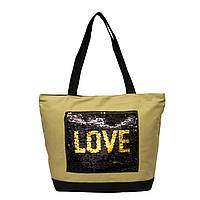 Женская сумка (Silver Love) 4 Цвета Серый  (38x35x16 cm.)