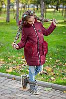 Пуховик для девочки с капюшоном и мехом марсала