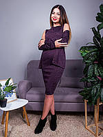 Платье по фигуре + стильная накидка, фото 1