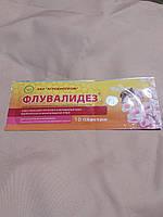 Флувалидез пластины для лечения варроатоза и акарапидоза пчел., фото 1