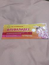 Флувалидез пластины для лечения варроатоза и акарапидоза пчел.