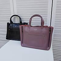 6f772feec09b Модные женские сумки реплики в Украине. Сравнить цены, купить ...