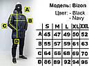 Зимняя куртка парка мужская синяя с черным бренд ТУР модель Бизон (Bizon) размер S, M, L, XL, XXL, фото 4