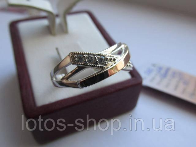 Серебряное кольцо +с фианитом