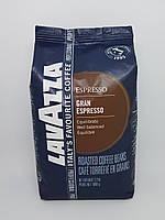 Кофе Lavazza Gran Espresso
