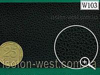 Термовинил HORN (черный W103) для обтяжки торпеды