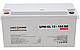 Аккумулятор гелевый Logic-Power LPM - GL 12 - 150 AH, фото 2
