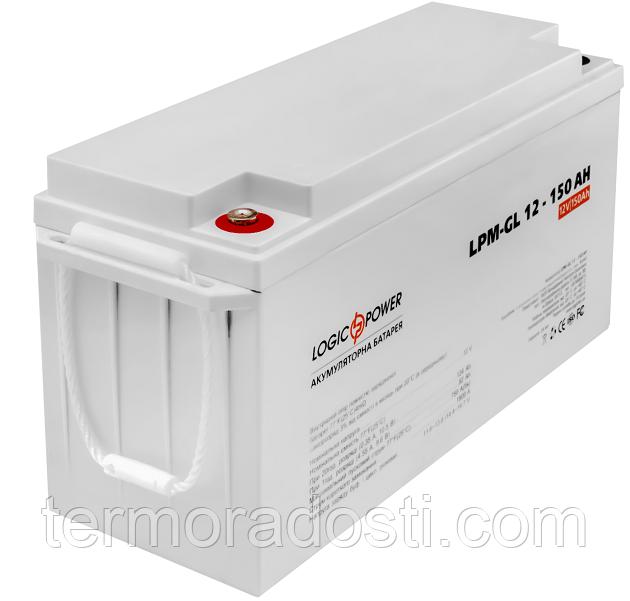 Аккумулятор гелевый Logic-Power LPM - GL 12 - 150 AH